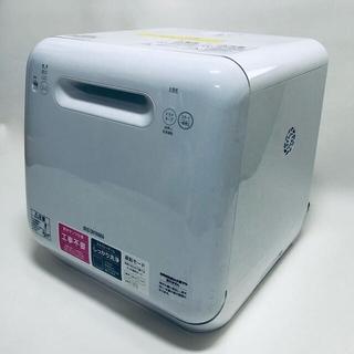 アイリスオーヤマ - 工事不要 アイリスオーヤマ 食器洗い乾燥機 ISHT-5000-W