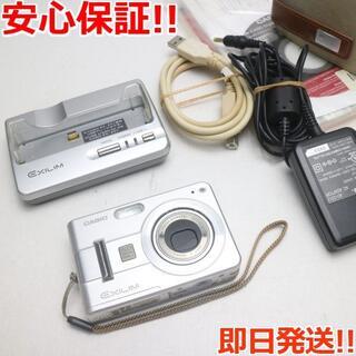 カシオ(CASIO)の美品 EX-Z57 シルバー (コンパクトデジタルカメラ)