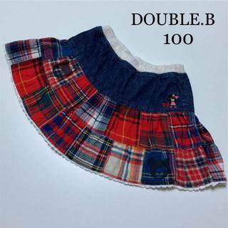 ダブルビー(DOUBLE.B)のミキハウス ダブルビー スカート チェック 100 ファミリア メゾピアノ (スカート)