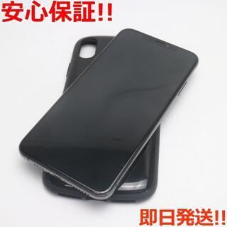 アイフォーン(iPhone)の超美品 SIMフリー iPhoneXS MAX 256GB スペースグレイ (スマートフォン本体)