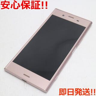 エクスペリア(Xperia)の超美品 701SO ピンク 本体 白ロム (スマートフォン本体)