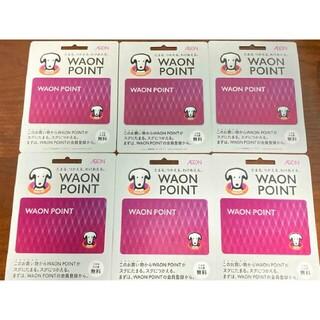 AEON - ワオンポイントカード WAONカード ワオン ポイントカード 6枚