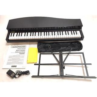 KORG - ☆ KORG MICRO PIANO マイクロピアノ ミニ鍵盤61鍵 譜面台付き