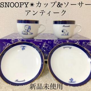 SNOOPY - SNOOPYスヌーピー レアペアコーヒーカップ&ソーサー2個セット藍色金彩
