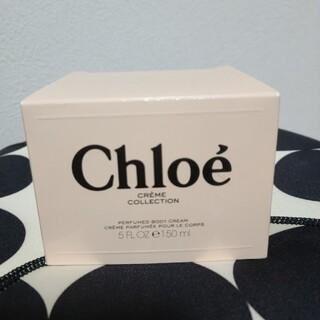 クロエ(Chloe)のクロエ パフューム ボディクリーム(ボディクリーム)