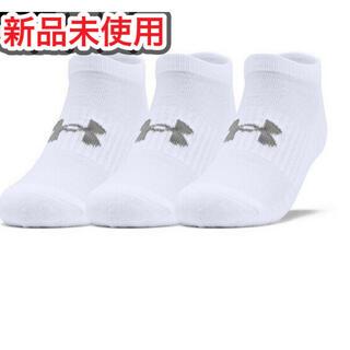 アンダーアーマー(UNDER ARMOUR)の【新品未使用】  アンダーアーマー メンズ 靴下 3足セット(ソックス)