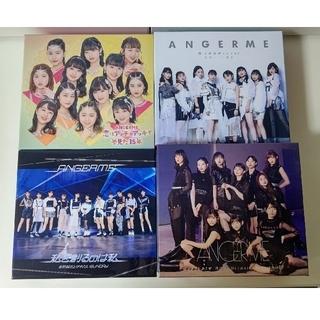 モーニングムスメ(モーニング娘。)のアンジュルム CD 初回生産限定盤BOX 4種 セット(ポップス/ロック(邦楽))