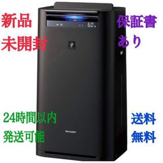シャープ(SHARP)の★即購入OK★ 新品未開封 SHARP KI-JS70-H プラズマクラスター(空気清浄器)