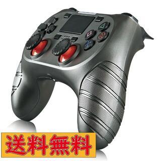 USB付 PS4 ワイヤレスコントローラー グレー Gray 互換品(その他)