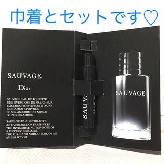 ディオール(Dior)のDior ソヴァージュ 1ml &巾着(香水(男性用))