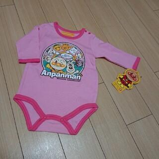 アンパンマン(アンパンマン)の70cmアンパンマン長袖肌着ピンク(肌着/下着)