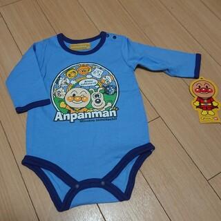 アンパンマン(アンパンマン)の70cmアンパンマン長袖肌着ブルー(肌着/下着)