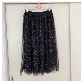 フェリシモ(FELISSIMO)のLive in comfort チュールスカート(ロングスカート)