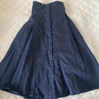 ロジータ(ROJITA)のマリン風 ハイウエスト スカート ボタンスカート マリンコーデ クラシカル(ロングスカート)