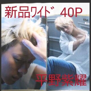 平野君 Myojo(通常版) 切り抜きファイル 40ページ  2018年5月~(アート/エンタメ/ホビー)