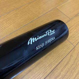 ミズノ(MIZUNO)の城島健司 2009年WBC使用バット ミズノプロ(記念品/関連グッズ)
