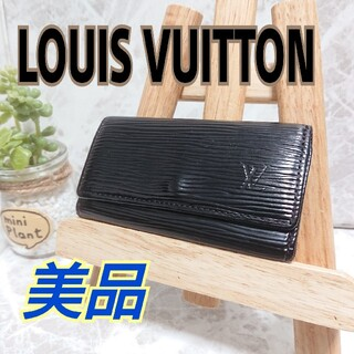 LOUIS VUITTON - 【LOUIS VUITTON】ルイヴィトン キーケース 4連 エピ
