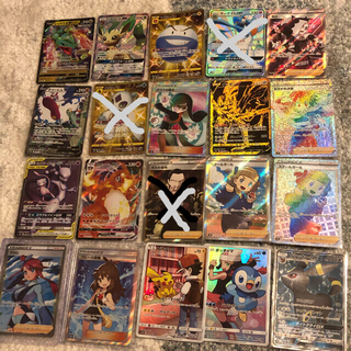 ポケモン(ポケモン)のポケカ 引退品 レア多数 ブルーの探索 ブラッキーGX 旧裏多数(シングルカード)