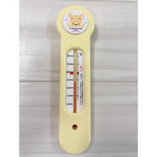 ディズニー(Disney)の温度計 湯温計 プーさん ベビープー(その他)