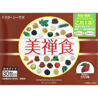 ドクターシーラボ(Dr.Ci Labo)のDr. ci-labo 美禅食 30包入り 新品 1個(ダイエット食品)