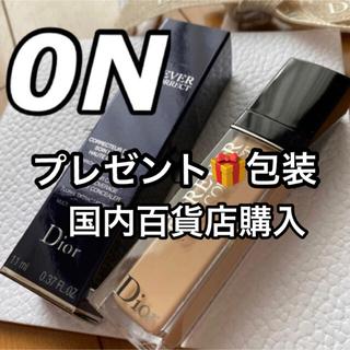 Christian Dior - ディオール コンシーラー  0N プレゼント用 ギフトボックス付 新品未使用
