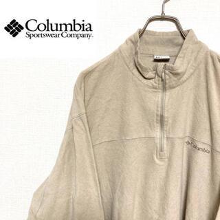 コロンビア(Columbia)の●Columbia● アメリカ古着 刺繍 ハーフジップ フリース ベージュメンズ(スウェット)