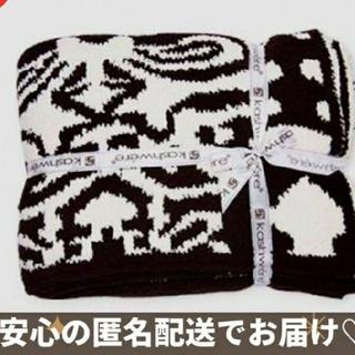 【新品未開封】KASHWERE(カシウェア) ブランケット