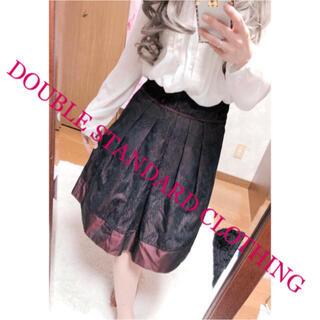 ダブルスタンダードクロージング(DOUBLE STANDARD CLOTHING)の41522. DOUBLE STANDARD CLOTHING 膝丈スカート(ひざ丈スカート)
