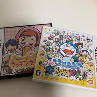 バンダイ(BANDAI)のドラえもんドタバタパーティandクッキングママ3   3DS DS カセット(携帯用ゲームソフト)