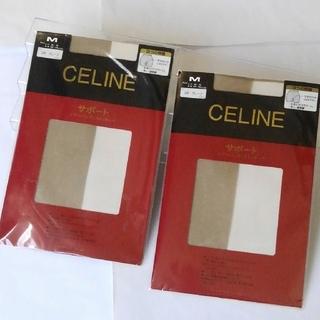 セリーヌ(celine)のCELINEストッキング⭐新品⭐(グレーブ)サポートタイプ2足セット(タイツ/ストッキング)