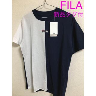 フィラ(FILA)の【新品】FILA ネイビー×ホワイト コンビカラーTシャツ(Tシャツ/カットソー(半袖/袖なし))