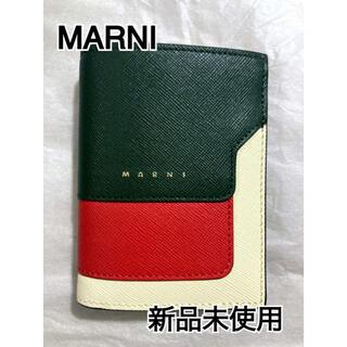 マルニ(Marni)の【新品未使用】【Marni】2つ折財布小銭入れ付サフィアーノレザーマルチカラー(財布)