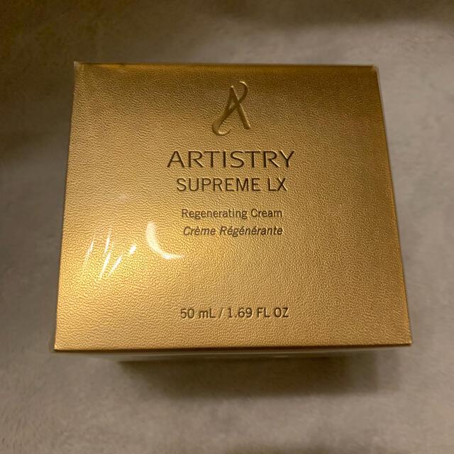 Amway(アムウェイ)のアーティストリー artistry シュプリーム lx クリーム コスメ/美容のスキンケア/基礎化粧品(フェイスクリーム)の商品写真