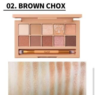 スリーシーイー(3ce)のCLIO クリオ Pro eye palette #02 Brown Choux(アイシャドウ)