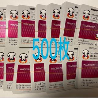 AEON - WAONポイントカード500枚台紙付き
