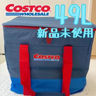 コストコ 保冷バッグ49L エコバッグ 大容量Costco人気 クーラーバッグ