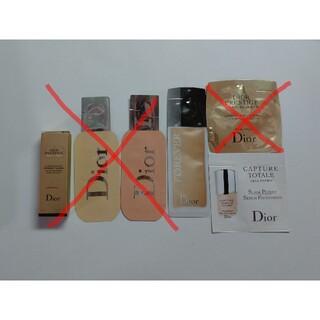 ディオール(Dior)のディオール ベースメイク(化粧下地)