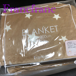 Francfranc - フランフラン 大きいサイズ WARM スターラメブランケット 毛布 L グレー