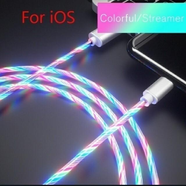 【iPhone用】USBケーブル   スマホ/家電/カメラのスマホアクセサリー(その他)の商品写真