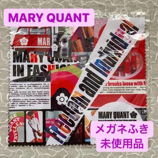 マリークワント(MARY QUANT)のMARY QUANT メガネふき(日用品/生活雑貨)