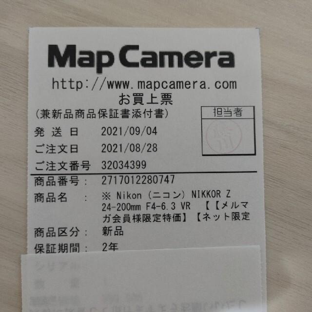 Nikon(ニコン)の新品未使用 NIKKOR Z 24-200mm f/4-6.3 VR スマホ/家電/カメラのカメラ(レンズ(ズーム))の商品写真