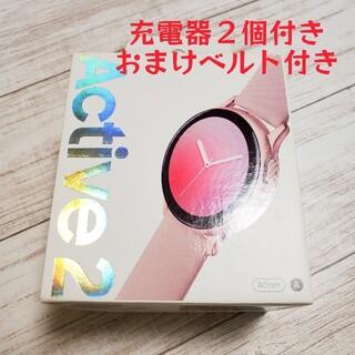 SAMSUNG - Galaxywatch active2(中古)