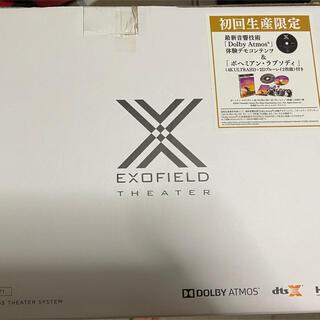 ビクター(Victor)のJVC Victor EXOFIELD THEATER XP-EXT1(その他)