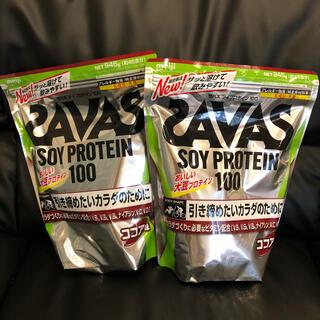 ザバス(SAVAS)のザバス(SAVAS) ソイプロテイン100  ココア味  945g×2袋セット(プロテイン)
