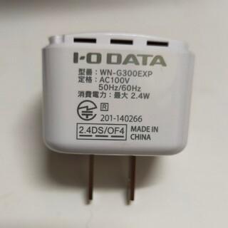 IODATA - 中継器 WN-G300EXP IODATA