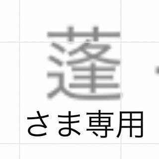 アン(an)のan新品未使用ミニドレス・ローブドフルール好きフリルリボンドレス(ミニドレス)