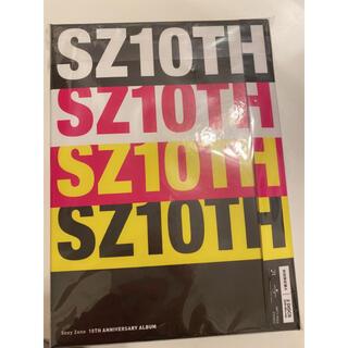 セクシー ゾーン(Sexy Zone)のSZ10TH(初回限定盤A)(ポップス/ロック(邦楽))