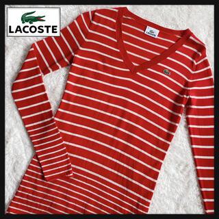 ラコステ(LACOSTE)のLACOSTE ラコステ ボーダーニット/セーター(ニット/セーター)