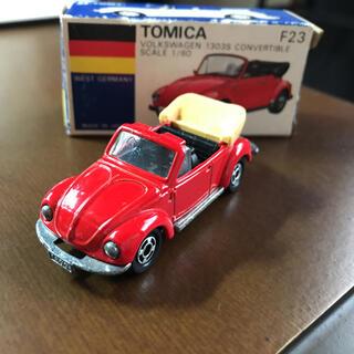 フォルクスワーゲン(Volkswagen)のトミカ/フォルクスワーゲン1303S/カンバーチブル/F23(ミニカー)