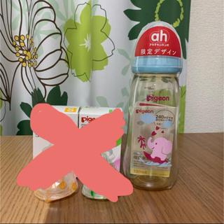 Pigeon - 新品 ピジョン 哺乳瓶 330㎖